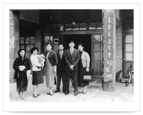 1960 年 10 月 16 日成立石門佈道所